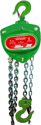 speed-spur-geared-chain-pulley-t-seres